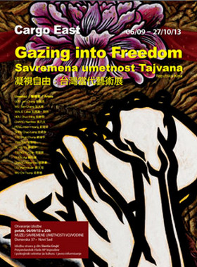 CARGO EAST PROJECT: Gazing Into Freedom