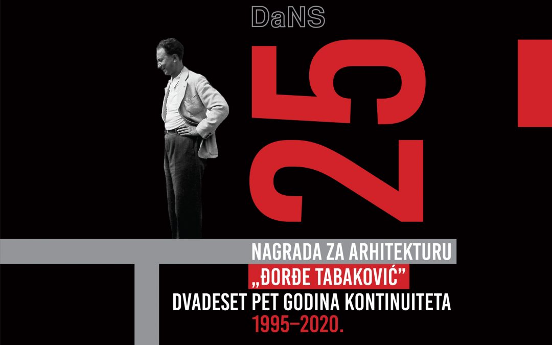 """Nagrada za arhitekturu """"Đorđe Tabaković"""""""