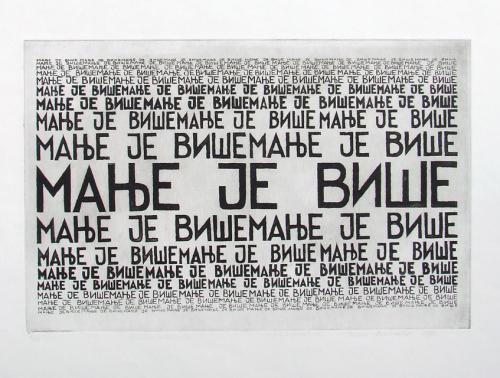 Moderna galerija- Likovni susret Subotica: Dejan Anđelković, Jelica Radovanović, Manje je više,1990.