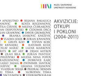 AKVIZICIJE: otkupi i pokloni 2004-2011.