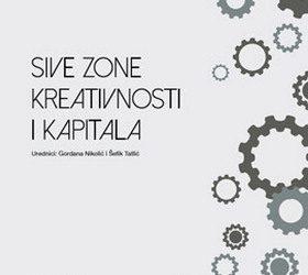 Sive zone kreativnosti i kapitala