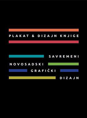 Plakat & Dizajn knjige: Savremeni novosadski grafički dizajn